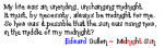 edward quote from midnight sun
